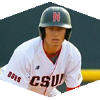 CSUN baseball player