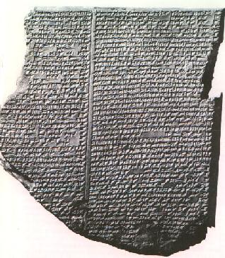 outline for the epic of gilgamesh 'he who saw the deep' vs 'surpassing all other kings' 1000s of copies (scribes)  the epic as a 'story of learning to face reality, a story of 'growing up'.