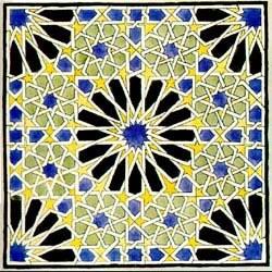 Escher Alhambra Tile
