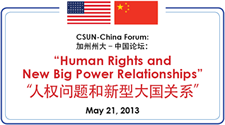 Human Rights and New Big Power Relationships announcement